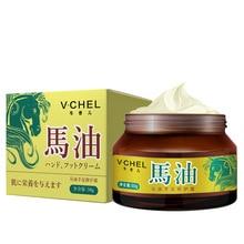 Anti-Aging Horse Oil Skin Whitening Nourishing Hydrating Han