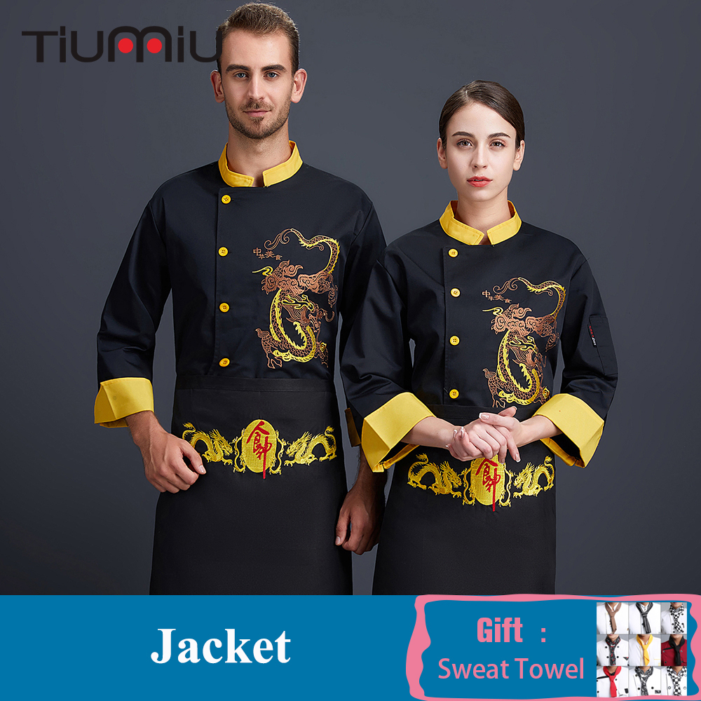 Men Women Chef Coat Dragon Pattern Long Sleeve Cook Uniform Kitchen Workwear Breathable Food Service Catering Bakery Chef Jacket