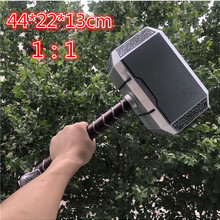 Toy Hammer Weapons-Model Figure Role-Playing Safety Kids Movie Gift 1:1 44cm-'s Pu-Material