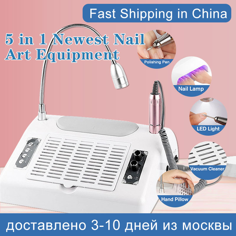 5 In 1 Newest Nail Art Salon Equipment With Nail Lamp Nail Vacuum Cleaner Nail Dust Collector  Nail Drill For Manicure Machine