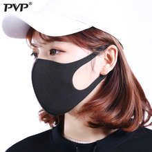 PVP 3Pcs/Lot Anti Dust Face Mouth Cover PM2.5 Mask Respirator - Dustproof Anti-bacterial Washable Reusable Comfy Masks