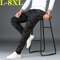 new Plus size 9XL8XL Casual Pants Male Trousers Straight Spring and autumn Thin Health Pants Male Slim Trousers Camouflage pants