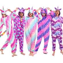 Женские пижамы кигуруми с единорогом, фланелевые пижамы с милыми животными, детские женские зимние пижамы с акулой, львом, пижама, одежда для сна, домашняя одежда