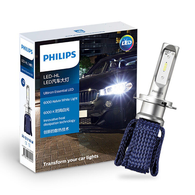 Philips Ultinon Essential H7 Led