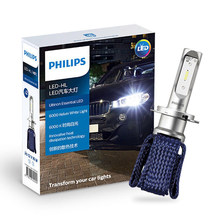 Original Philips Ultinon esencial H7 LED faro de coche 6000K luz blanca brillante 11972UE Auto bombilla LED calor innovador(China)