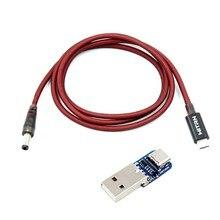 USB кабель PD, длина 1 м, Φ к DC PD кабелю, версия 3 + USB HID, плата адаптера для обновления