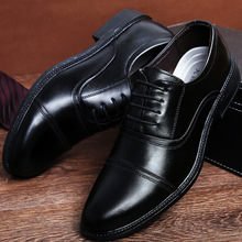 Successful mens office work shoes business elite casual fashion black leather 2019 high-end banquet dress