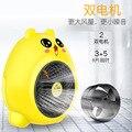 Новый стиль  оптовая продажа  маленький вентилятор  мини-бесшумный электрический переносной usb-вентилятор  настольный вентилятор  спальное ...
