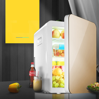 Household 20L Freezer Refrigerator Fridge Refrigeration Commercial Refrigerator Home Freezer bc 17s cold and warm refrigerator single door refrigerated hotel dorm display cabinets household mini refrigerator 220v 60w 17l