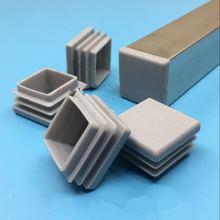 4 шт серый пластиковый квадратный колпачок для ножек стола или