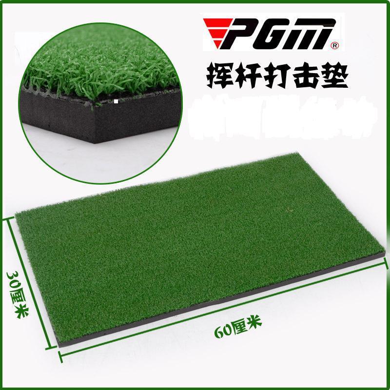 PGM Indoor Swing Practice Blow Pads Golf Ball 10cm Single Nylon Grass Training Golf Mat Mini Golfer Supplies 30x60/90cm/50x80cm