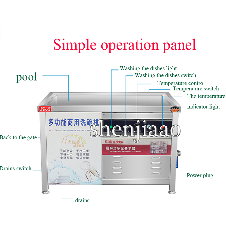 Ultrasonic Dishwasher 3000w Fully Automatic Commercial Large-scale High Pressure Spray Cleaning With English Manual