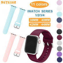 For Apple Watch Series 1 2 3 4 5 38MM 42MM strap Soft Silicone watch band wristband replacement for Series 4 40mm 44mm bracelet цена и фото