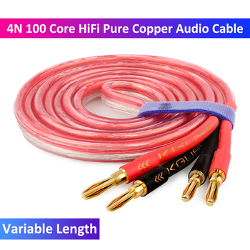 HiFi Gold Plated Speaker Cable High-End 4N Speaker System Oxygen-free Pure Copper with Banana Plug цена 2017