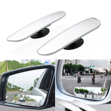 2Pcs Car Curved Wide Angle Rear View Mirror Clear Slim Blind Spot Reversing Convex Parking