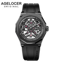 AGELOCER Men Watch Skeleton Automatic Mechanical Luminous Black Male Clock Sport Military Man Wristwatch relogio Masculino