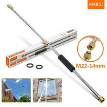 MATCC Car Powerful Pressure Washer Extension Wand Set 4000PSI Power Replacement Lance 1/4  Quick Connect with M22 14mm Thread