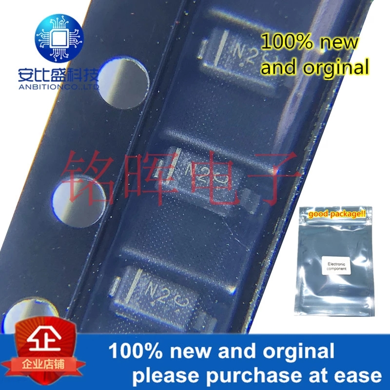 20pcs 100% New And Orgianl MMSZ5262BT1G SOD123 51V Silk-screen N2 1206 In Stock