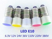Ampoule dinstruments industriels E10 LED, 6.3V, 12V, 24V, 36V, ampoule plate éclairée, 110V, E10 220V LED V, 380V E10, 5 pièces