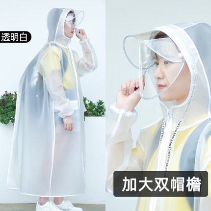 Long Transparent Raincoat Electric Motorcycle Raincoat Adult Long Coat Women Thickening Increase Rain Poncho Coat Hiking Gift 2