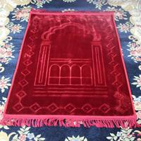 GloryStar Engrossado Maior Supersoft Almofada para Muçulmano Rezando Tapete Adoração