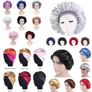 1 шт. Регулируемая однотонная атласная шапка для укладки волос, шапка для ухода за длинными волосами, женская шапка для сна в ночное время, шелковая головка, шапка для душа, инструменты для укладки волос|Шапочки для душа|   | АлиЭкспресс