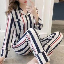 Новинка 2020 Женский пижамный комплект с длинным рукавом модная