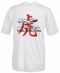 Новые летние футболки на заказ Maglia Тора A27, нулевой японский Ii Guerra Mondiale футболка хлопковая Футболка уличная одежда