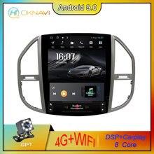 Автомобильный мультимедийный стерео радиоприемник oknavi 4g