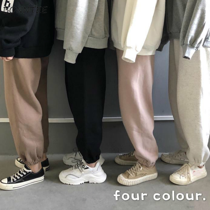 Harem Pants Women Solid All-match Spring Ulzzang Fashion Thicker Drawstring Chic Girls Capris 2020 Newest Trendy Casual 4 Color