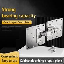 Hinge Repair Plate for Cabinet Furniture Drawer Window Stainless Steel Plate Repair Accessories