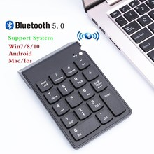 Digital Keyboard Bluetooth New Portable Mini number Keypad USB Number Pad 18Keys For Office Accounting Teller Laptop PC  WIN10
