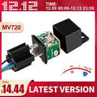 Najnowsza wersja MV720 przekaźniki samochodowe lokalizator GPS Alarm wstrząsu samochodowego GPS lokalizator gsm zdalne sterowanie monitorowanie antykradzieżowe odcięcie oleju