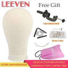 Leeven бежевая парусиновая головка для изготовления уток/париков/наращивания волос, стильная парусиновая голова манекина в подарок