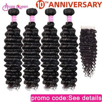 Deep Wave bundles with closure Peruvian non Remy Hair bundle with closure human hair closure with bundle 4 bundles with closure