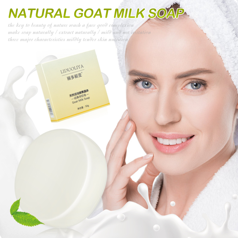 1PC Goat Milk Handmade Soap Removal Acne Blackhead Smooth Skin Tightening Pores Deep Cleaning Whitening Moisturizing Soap TSLM1
