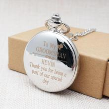 Personalized Groomsman Pocket Watch,Pocket Watches Pendant with Chain Custom Engraved Gift