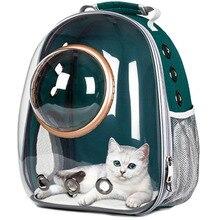 Воздушная дорожная сумка с окошком космонавта, дышащая космическая капсула, прозрачная сумка-переноска для домашних животных, рюкзак для собак и кошек