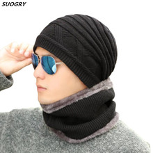 SUOGRY Winter Knitted Hat Mens Caps Warm Pants Balaclava Fashion Mask Hats For Women Men