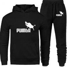 PUMBA 2020 新ファッション男性パーカートラックスーツ男性/女性スウェット + スウェットパンツ秋冬フリースフード付きプルオーバー