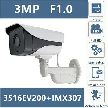 Lente F1.0 Sony IMX307 + 3516EV200, cámara de bala IP H.265 de 3MP, baja iluminación, todo Color, resistente al agua, CMS, XMEYE ONVIF P2P RTSP
