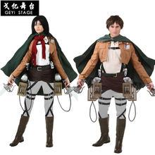 Attack on Titan Jacket Shingeki no Kyojin jacket Legion Cosplay Costume Jacket Coat Any Size High Quality Eren Mikasa