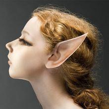 Таинственные уши ангела эльфа костюм на Хэллоуин реквизит аксессуары