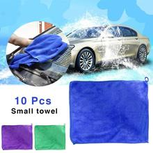 Cleaning-Towel Microfiber 10pcs Washing-Glass Automobile Car Small Motorcycle Purple
