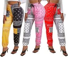 CM.YAYA Sportwear Women Bandanna Paisley Print Jogger Pants Activewear Fashion Patchwork Trousers Draped Jogger Pants Sweatpants