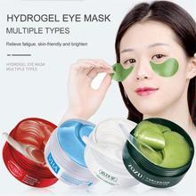 Avocado-Eye-Mask Patches Eye-Skin-Care Collagen Crystal Moisturizing Dark-Circles 60pcs