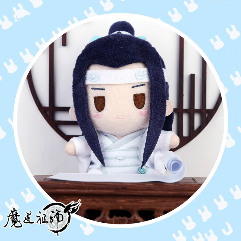 Anime Grandmaster of Demonic Cultivation Cosplay Cute Plush Doll Pendant Gift