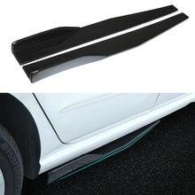 Автомобильная универсальная боковая юбка рокер разветвители крылья крыльев диффузор профессиональные автомобильные аксессуары