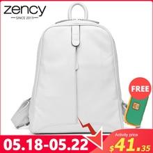 ソフト本革ファッション女性のバックパックカジュアルな旅行バッグプレッピースタイル少女の通学ノートパソコンナップザック 100% Zency