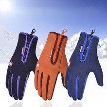 Водонепроницаемые зимние теплые перчатки мужские лыжные перчатки мотоциклетные перчатки для сноуборда зимние перчатки с сенсорным экраном